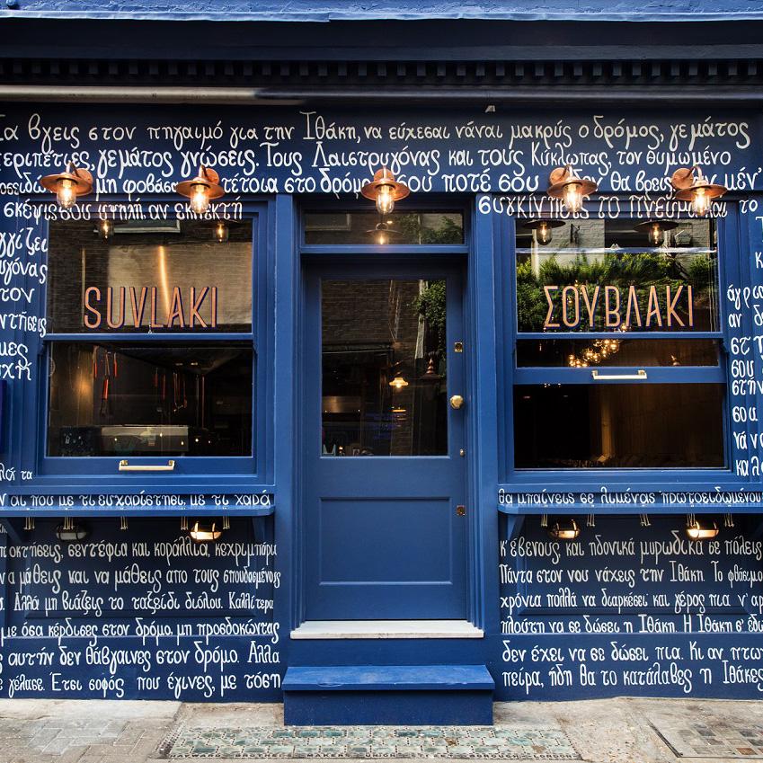 Suvlaki Greek restaurant in London designed by Afroditi Krassa